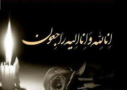 نماینده ولی فقیه درگذشت امام جمعه موقت سنندج را تسلیت گفت