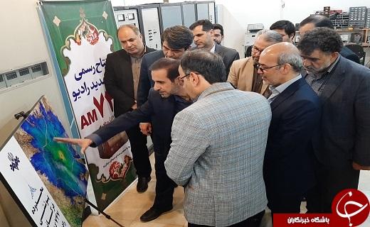 موج جدید رادیو یزد افتتاح شد