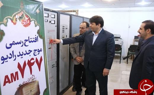 موج جدید رادیو یزد افتتاح شد + تصاویر