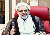 باشگاه خبرنگاران - تعیین تکلیف پروندههای مسن قضایی در مازندران