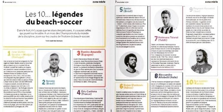 نام دروازهبان تیم ملی ایران در مجله فرانسفوتبال