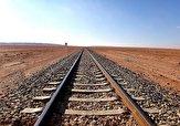 باشگاه خبرنگاران - تسریع در اجرای طرح راهآهن مبارکه به سفیددشت و شهرکرد