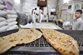 باشگاه خبرنگاران -افزایش ساعت کار نانواییهای اطراف حرم مطهر رضوی همزمان با روزهای پایانی ماه صفر