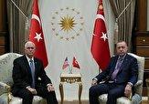باشگاه خبرنگاران - اردوغان و پنس در آنکارا با هم دیدار کردند + تصاویر