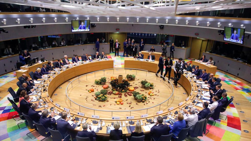 توافق اتحادیه اروپا با انگلیس درمورد برکسیت