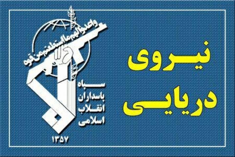 ازدر حوت؛ قاتل متجاوزان به مرزهای دریایی ایران + تصاویر