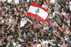 تظاهرات در بیروت در اعتراض به اوضاع اقتصادی