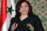 باشگاه خبرنگاران -مشاور بشار اسد: توافق آمریکا و ترکیه مبهم است