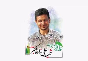 سخنان شنیدنی و تامل برانگیز شهید علی زاده اکبر درباره حضورش در میان مدافعان حرم + فیلم