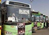 باشگاه خبرنگاران -خدمات رسانی  ناوگان اتوبوس گیلان به زائرین اربعین