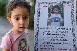 ناگفتههای دردناک مادر زهرا کوچولو درباره سرنوشت نامعلوم دخترش بعد از ۱ ماه / چه بلایی سر این کودک ۲ ساله آمده است؟