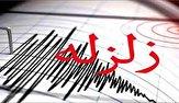 باشگاه خبرنگاران -زمین در تنگ ارم لرزید