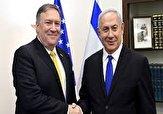 پمپئو: با نتانیاهو درباره نفوذ منطقهای ایران صحبت کردم
