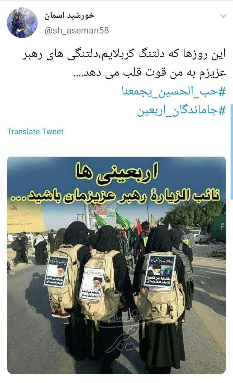 رهبر انقلاب آخرین بار چه زمانی به کربلا مشرف شدهاند؟ +عکس