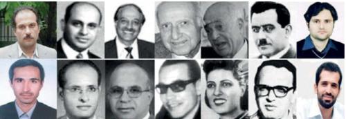 از مرگ مرموز دانشمند مصری تا ترور مخترع لبنانی / مروری بر کارنامه موساد در ترور دانشمندان هستهای مسلمان
