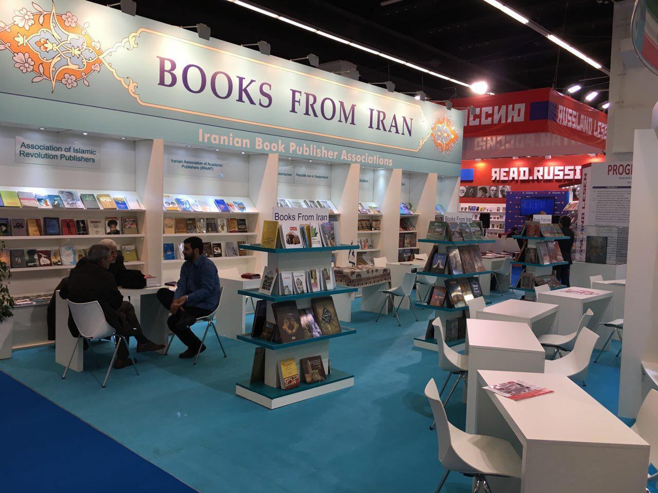 تبلیغ برنامههای ترویج کتابخوانی در نمایشگاه کتاب فرانکفورت
