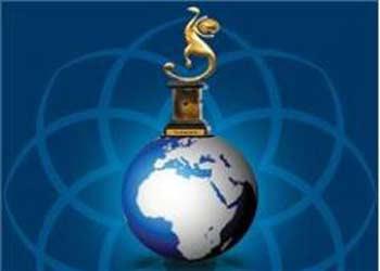 مراسم روز ملی صادرات به تعویق افتاد