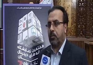 حضور ۹۰۰ ناشر در نمایشگاه بین المللی کتاب تبریز