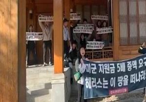 یورش دانشجویان کره جنوبی به منزل سفیر آمریکا در اعتراض به حضور نظامی واشنگتن