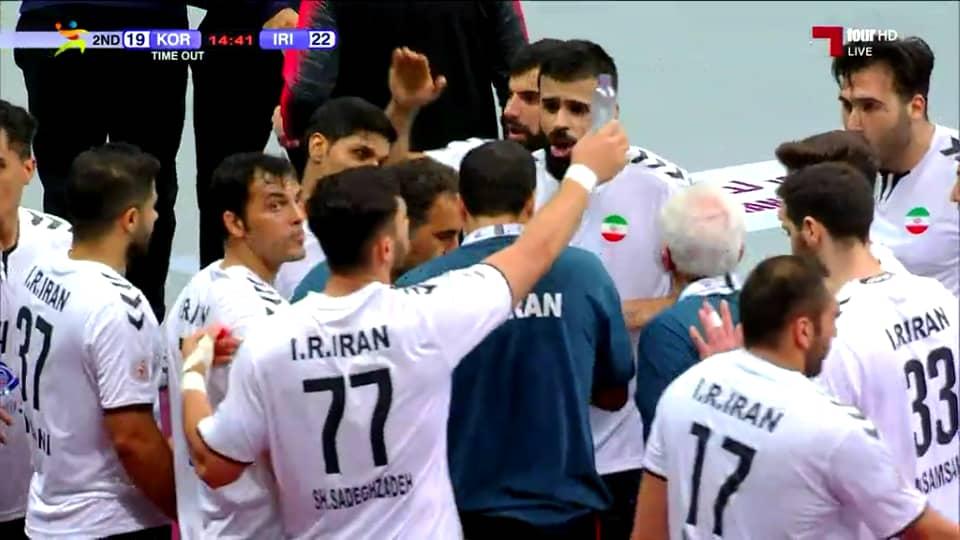 گزارش لحظه به لحظه بازی تیمهای ملی هندبال ایران و کره جنوبی