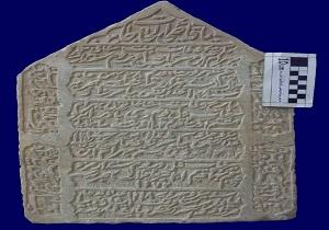 ثبت شش اثر منقول در فهرست آثار ملی