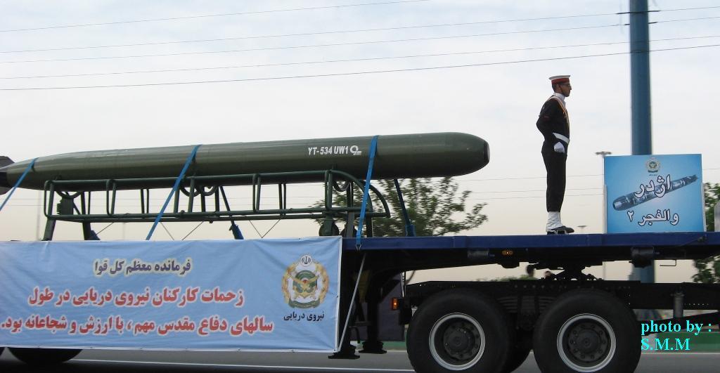 اژدر والفجر؛ مشت محکم نیروهای مسلح ایران بر دهان استکبار جهانی + فیلم و تصاویر