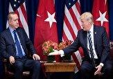 باشگاه خبرنگاران -شرط ترکیه برای توقف حمله نظامی به سوریه