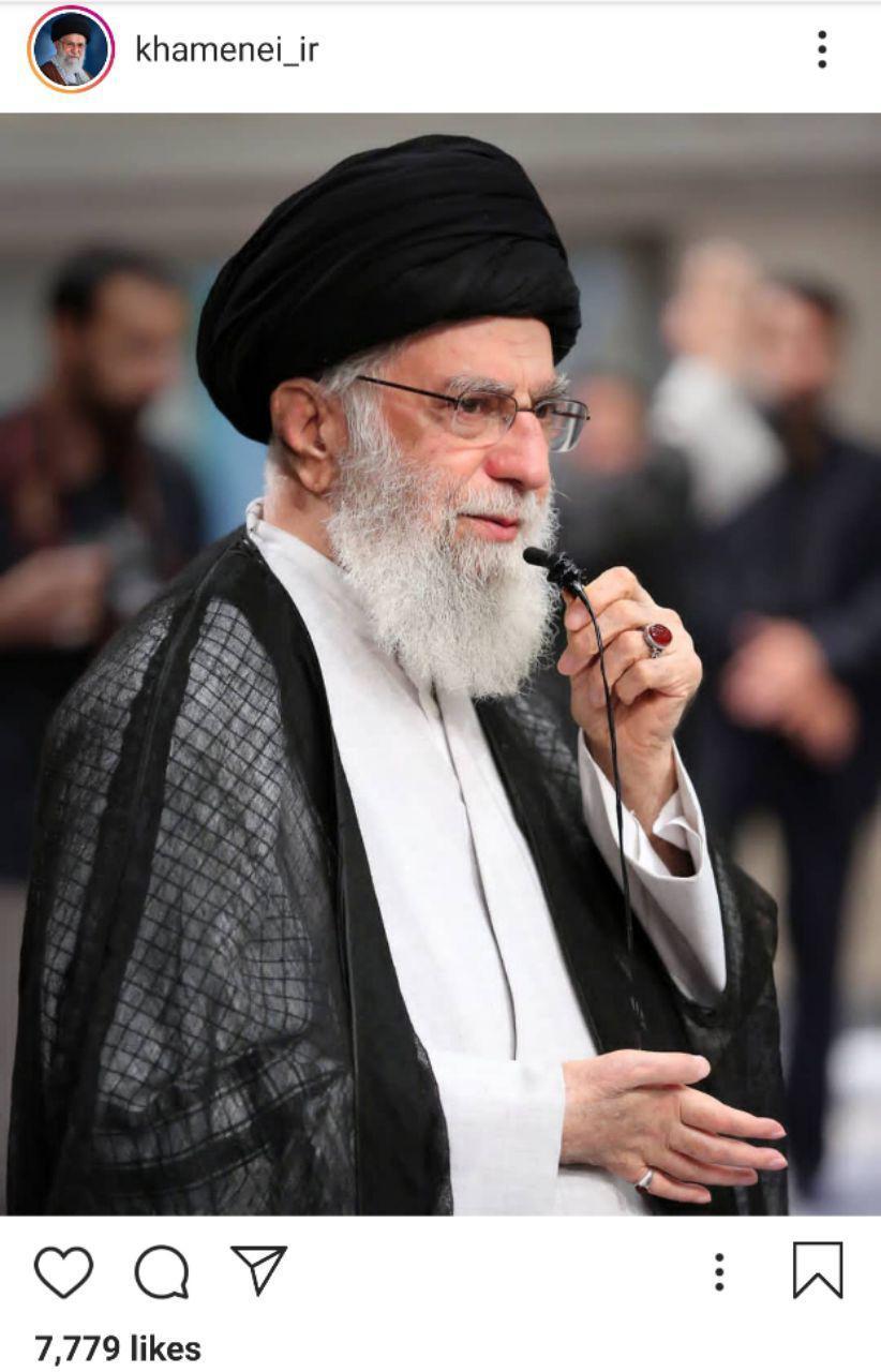 تصویر جالب سایت رهبرانقلاب از سخنرانی امروز آیتالله خامنهای