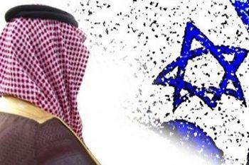 حضور هیأت صهیونیستی در کنفرانس ضدایرانی در بحرین