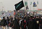 باشگاه خبرنگاران -جزئیات فوت شدگان راهپیمایی اربعین + فیلم
