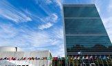 باشگاه خبرنگاران -تلاش روسیه برای انتقال مقر سازمان ملل + فیلم