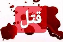قتل هولناک زن خائن و مرد غریبه در اتاق عروس