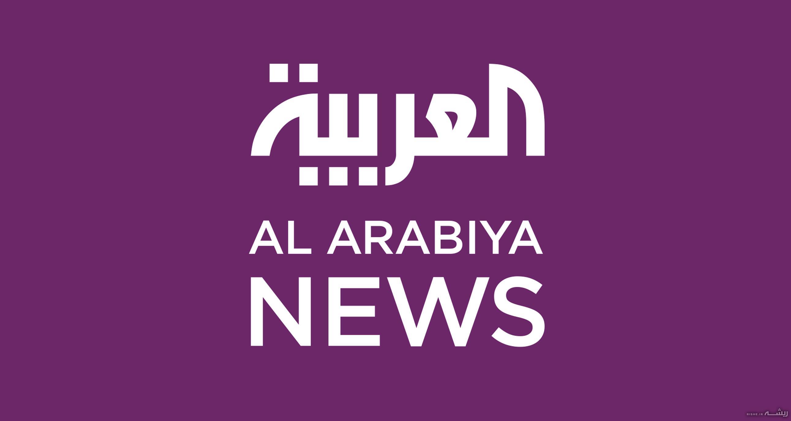 تلاش العربیه برای دامن زدن به ناآرامی ها در لبنان