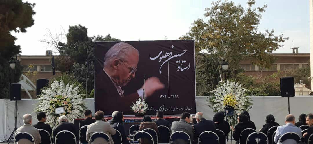 آغاز مراسم تشییع حسین دهلوی موسیقیدان در تالار وحدت