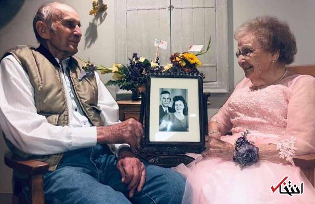 جشن سالگرد ازدواج بیماری آلزایمر پیرزن را درمان کرد +عکس