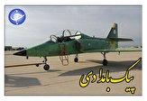 باشگاه خبرنگاران -پرواز «یاسین» در آسمان دانش بومی ایرانی + صوت