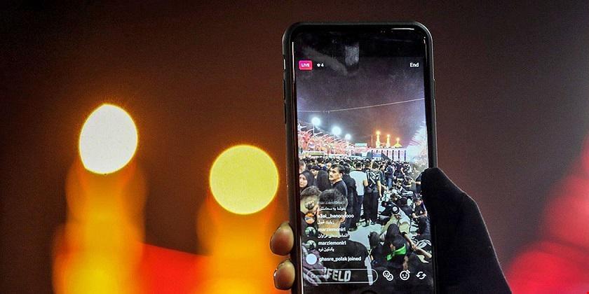 مستندات کاربران از مصرف اینترنت در پیادهروی اربعین