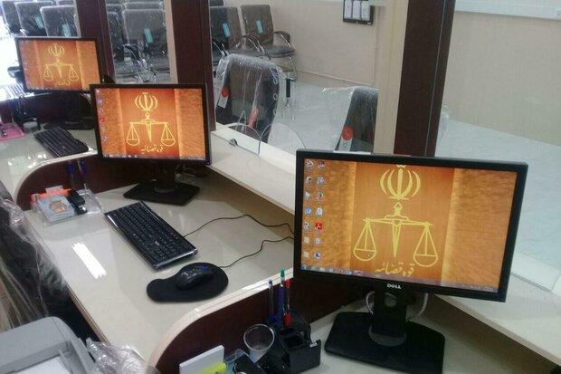 پنجمین دفتر خدمات الکترونیک قضایی در سنندج افتتاح شد