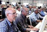 باشگاه خبرنگاران -اعضای سازمان منافقین با کامپیوترهای سوپر مدرن دست به مسموم کردن افکار عمومی می زنند