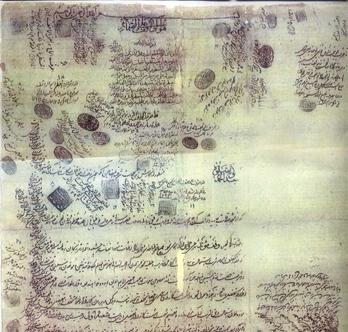 وقف نامه قنات سرچشمه در فهرست آثار ملی جای گرفت