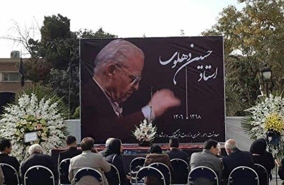 باشگاه خبرنگاران -وداع با موسیقیدان صاحب نام ایران/ مردی که سرنوشت موسیقی را تغییر داد