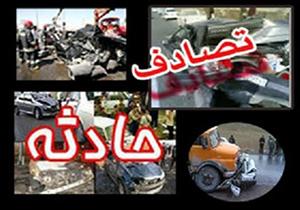 ۶ مجروح در تصادف محور شیراز-اصفهان