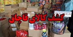 افزایش ۱۴ درصدی کشفیات کالای قاچاق در استان همدان