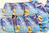 باشگاه خبرنگاران -۲۰ هزار دفترچه بیمه تکراری در بوشهر حذف شد