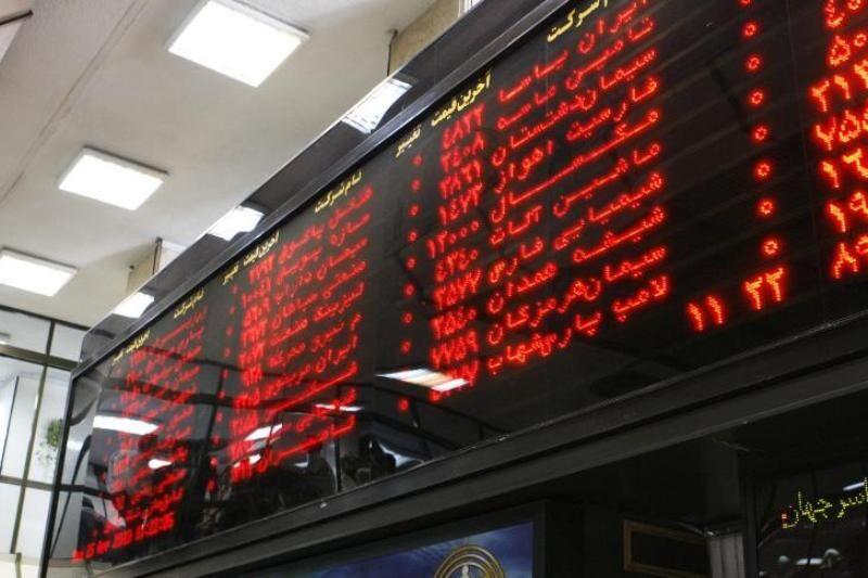 بیشاز ۲۹۰ میلیون سهم در بورس سیستان و بلوچستان معامله شد