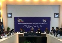اعلام ویژه برنامههای دهه آخر ماه صفر در مشهد مقدس