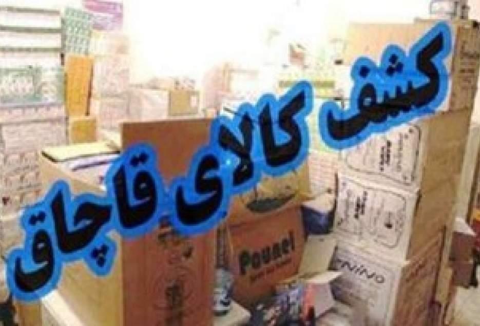 ///امروز/////کشف خودروی ۲۰۶ حامل کالاهای قاچاق در بزرگراه خلیج فارس