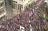 باشگاه خبرنگاران -تظاهرات در بیروت برای چهارمین روز پی در پی + فیلم