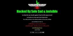 سایت فدراسیون فوتبال بحرین هک شد