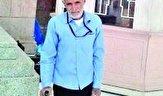 باشگاه خبرنگاران -آخرین جزییات از سقوط مرگبار پیرمرد بندرعباسی